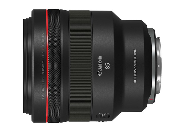 Canon RF 85mm F1.2L DS